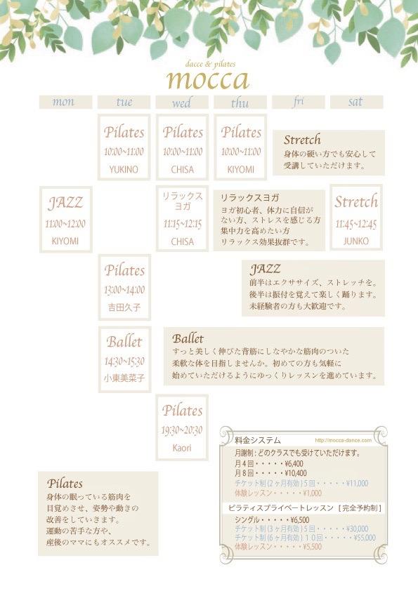 http://mocca-dance.com/IMG_2096.JPG