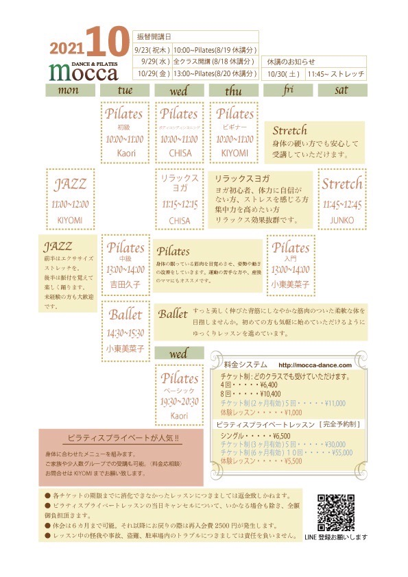 http://mocca-dance.com/IMG_5321.JPG