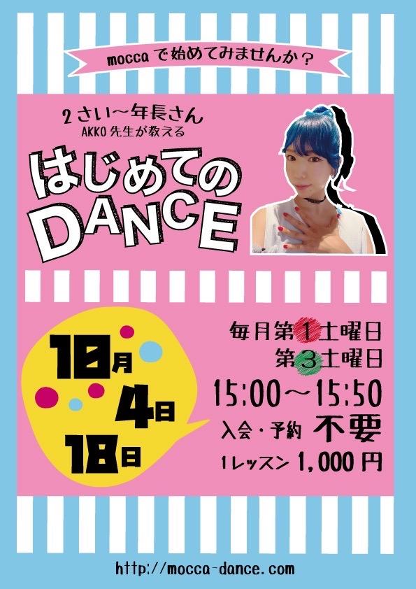 http://mocca-dance.com/IMG_5322.JPG