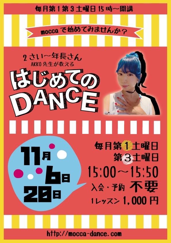 http://mocca-dance.com/IMG_5610.JPG
