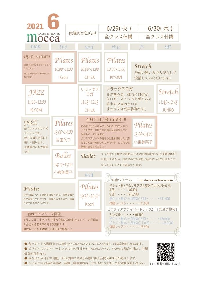 otona-6.pdfのコピー.jpg