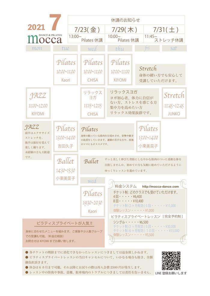 otona-7.pdfのコピー.jpg