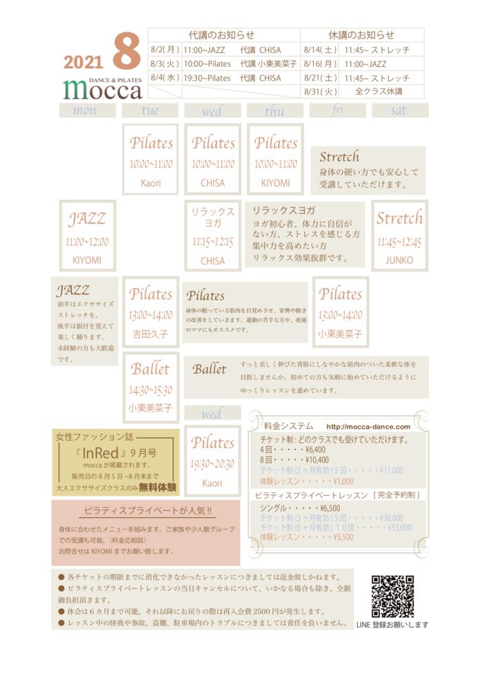 otona-8.pdfのコピー.png
