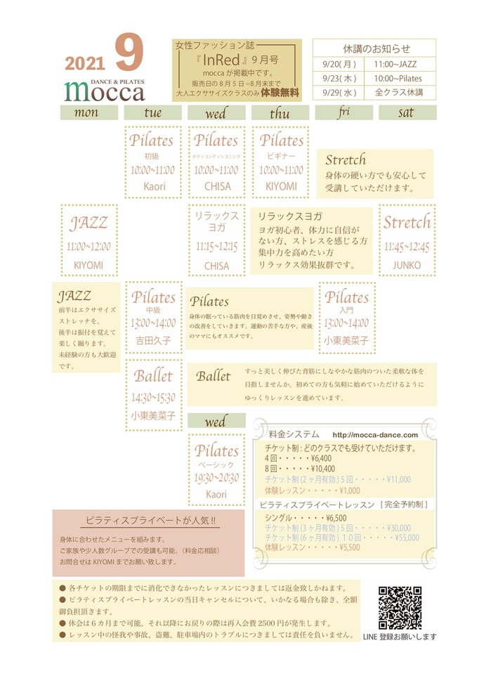 otona-9.pdfのコピー.jpg