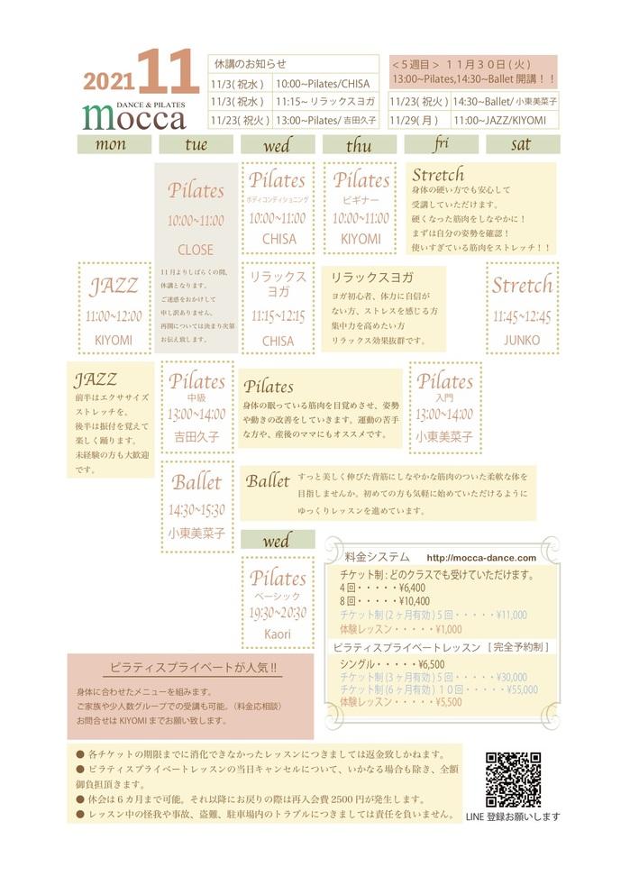 otona-11.pdf (1)のコピー.jpg
