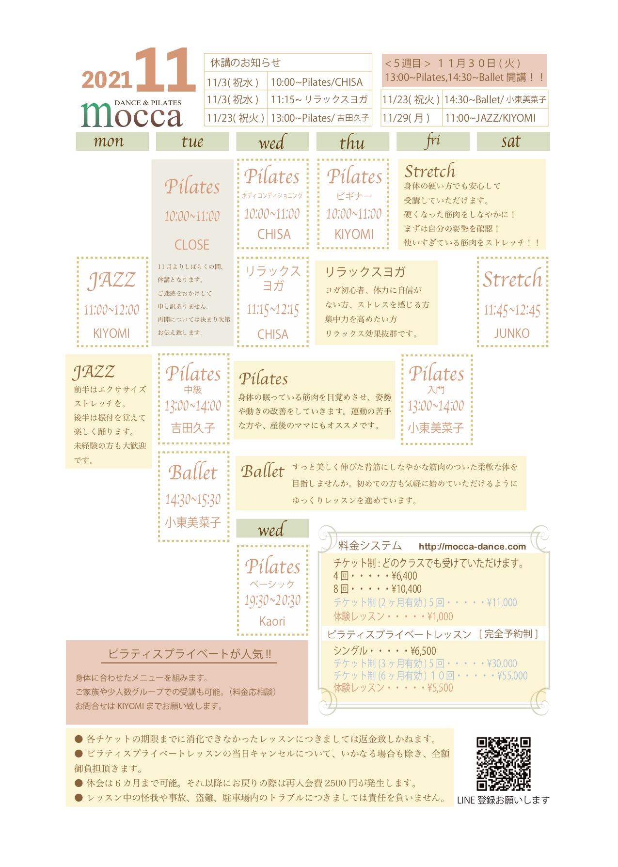 http://mocca-dance.com/otona-11.pdf%20%281%29%E3%81%AE%E3%82%B3%E3%83%92%E3%82%9A%E3%83%BC.jpg