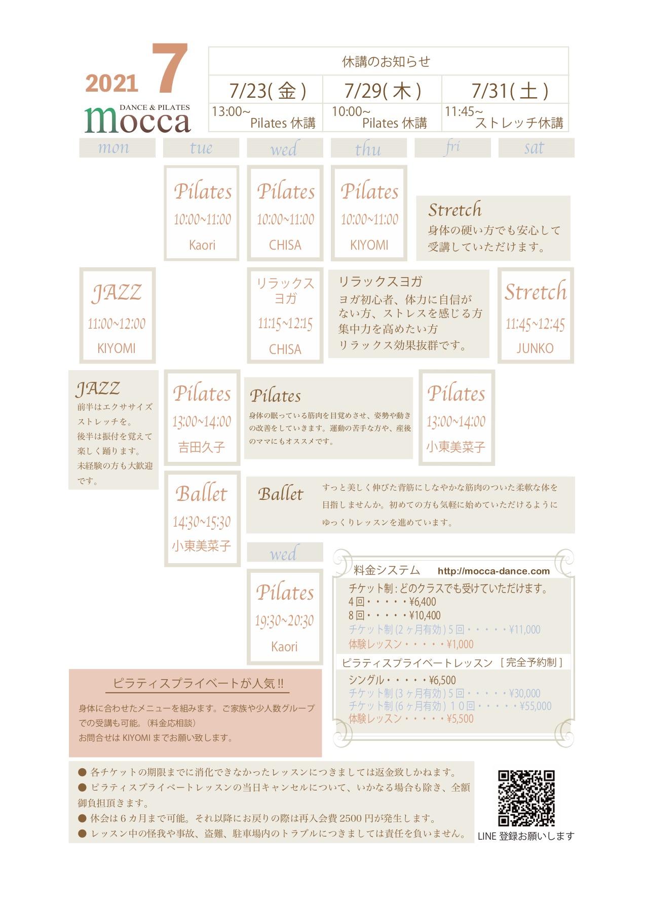 http://mocca-dance.com/otona-7.pdf%E3%81%AE%E3%82%B3%E3%83%92%E3%82%9A%E3%83%BC.jpg