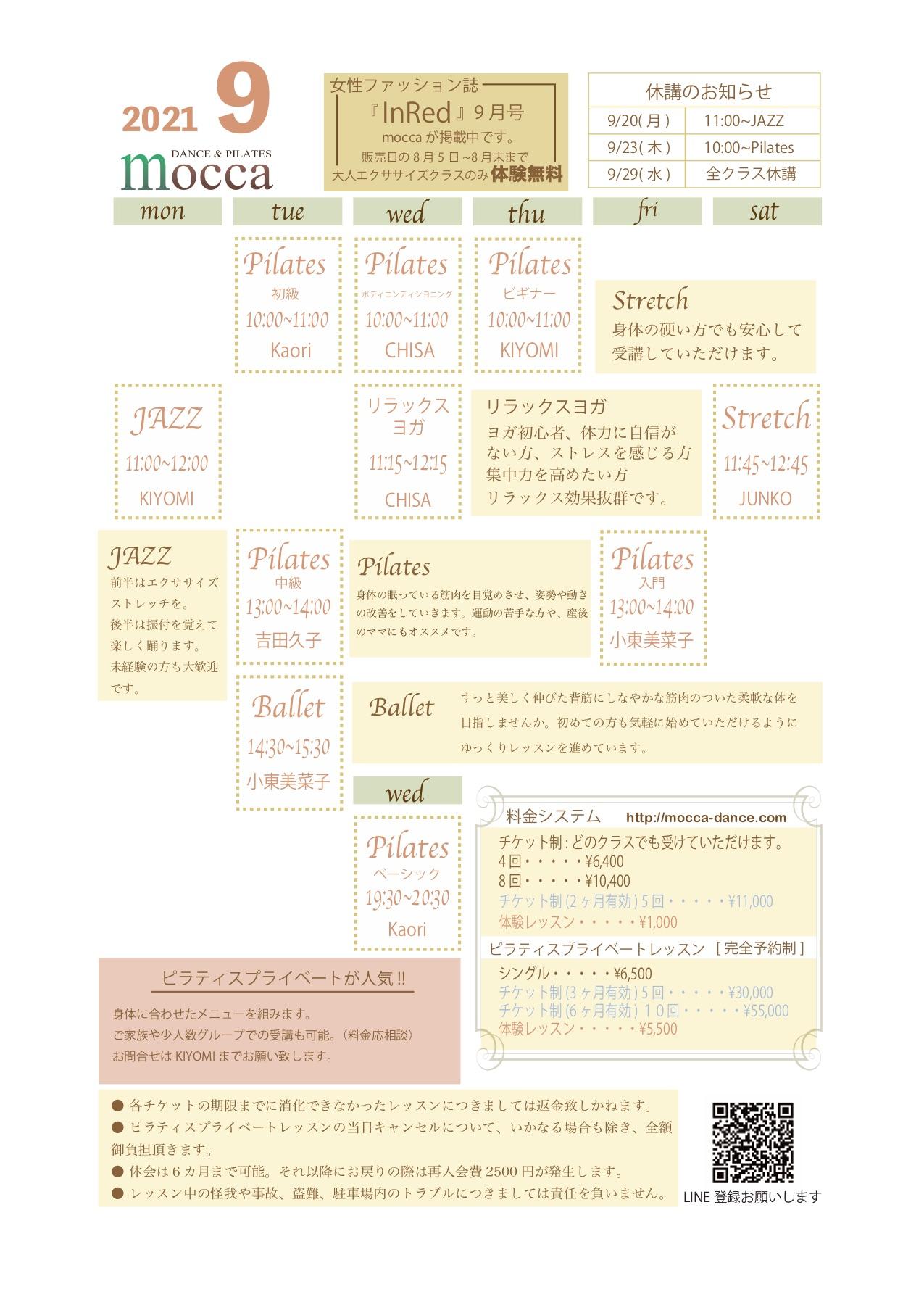 http://mocca-dance.com/otona-9.pdf%E3%81%AE%E3%82%B3%E3%83%92%E3%82%9A%E3%83%BC.jpg